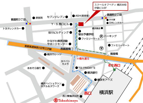 マップ:足の裏専門スクールオブペディ横浜本校