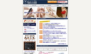 サムネイル:足の専門店PEDI CARE(ペディ・ケア)